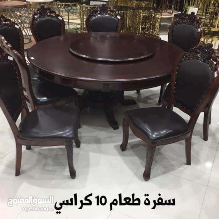 For sale Tables - Chairs - End Tables that's condition is New - Jeddah