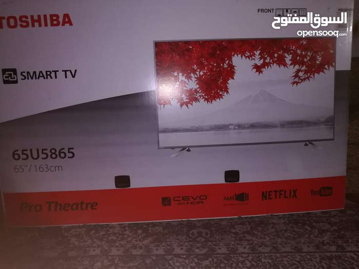 65 inch screen for sale in Irbid