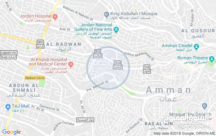 apartment Third Floor in Amman for sale - 3rd Circle
