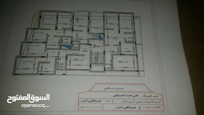 مكتب المهندس عبدالقوي الزمر للاعمال والخدمات والاستشارات الهندسية
