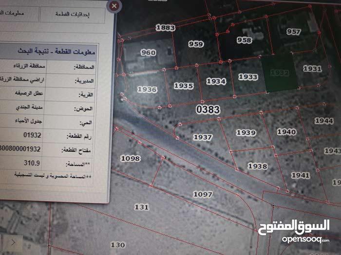 أرض مميزة للبيع 316 م سكن ج مدينة الجندي الزرقاء