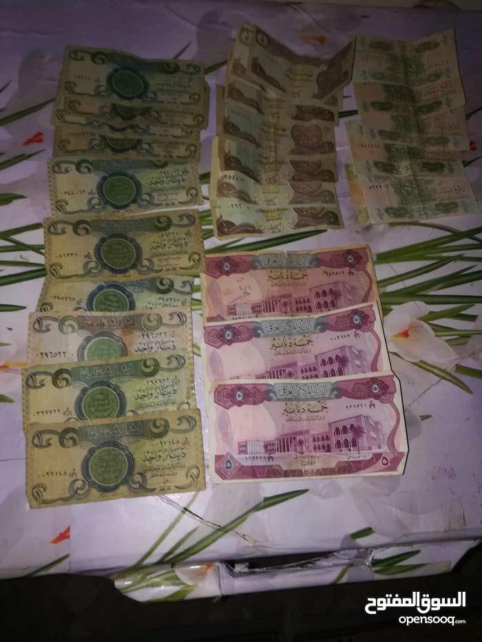 8a2605ceb عندي عملات عراقيه قديمه للبيع - (104952596) | السوق المفتوح