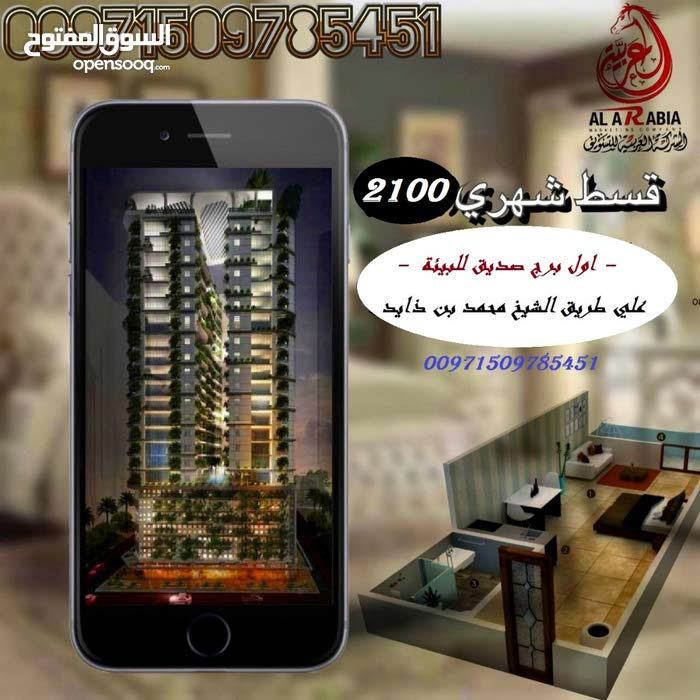 New Apartment of 40 sqm for sale Ajman Downtown
