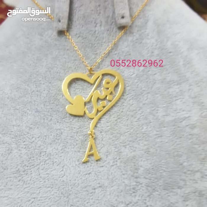 نحت وكتابة أسماء مطليه بذهب والفضه طقومات سلاسل خواتم