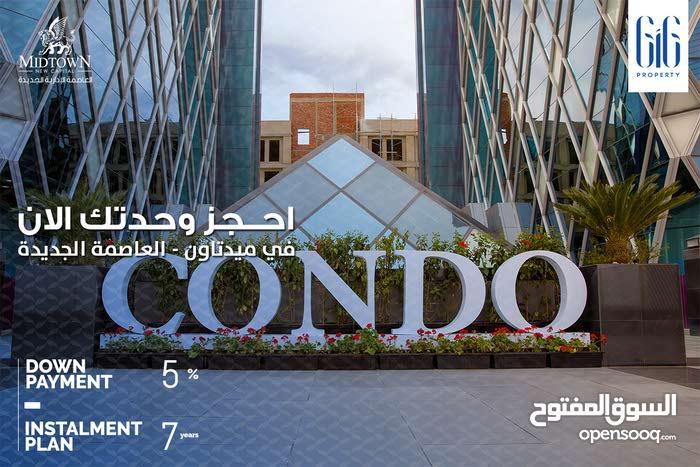 إستثمر واسكن بأرقي مدينة علي ارض مصر بالعاصمة الادارية الجديدة