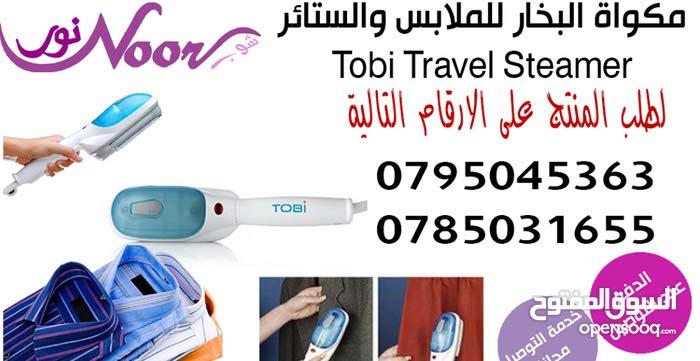 مكواة البخار  TOBi Travel Steamer