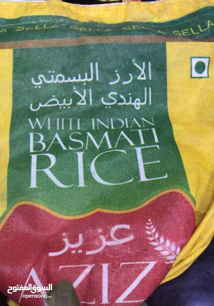 ارز  عزيز بسمتي نوع اول 112 حبة طويلة سعر الطن 900 دولار الكمية 2000 طن