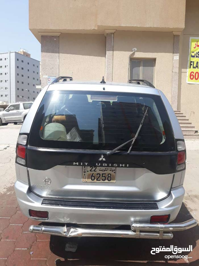 Used 2008 Mitsubishi Native for sale at best price
