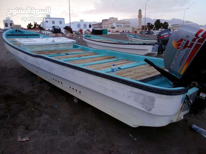 a Used Motorboats in Muscat is up for sale