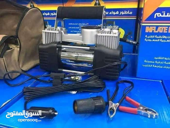 ماطور ابو جمل اصلي+شنطه معدات40 قطعه