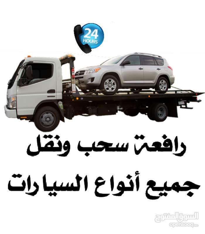 رافعة سيارات بريك دون في مسقط