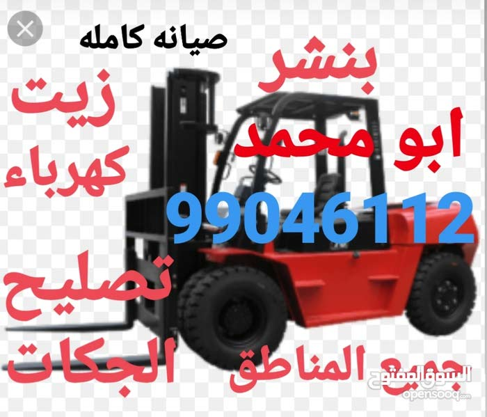 Used Forklifts is for sale
