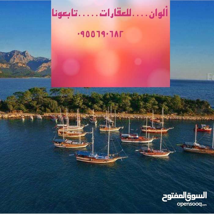 ارض للبيع .طريق الشام..مسافة 10كم..قرية الحكيم
