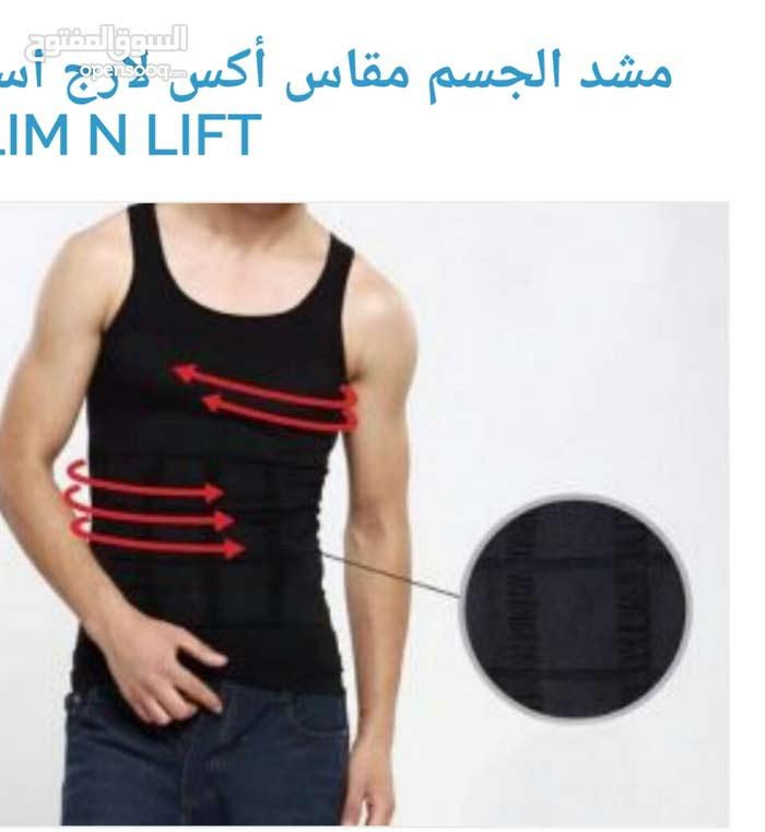 مشد الجسم slim n lif