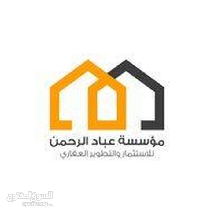 مطلوب اراضي للشراء في جنوب عمان