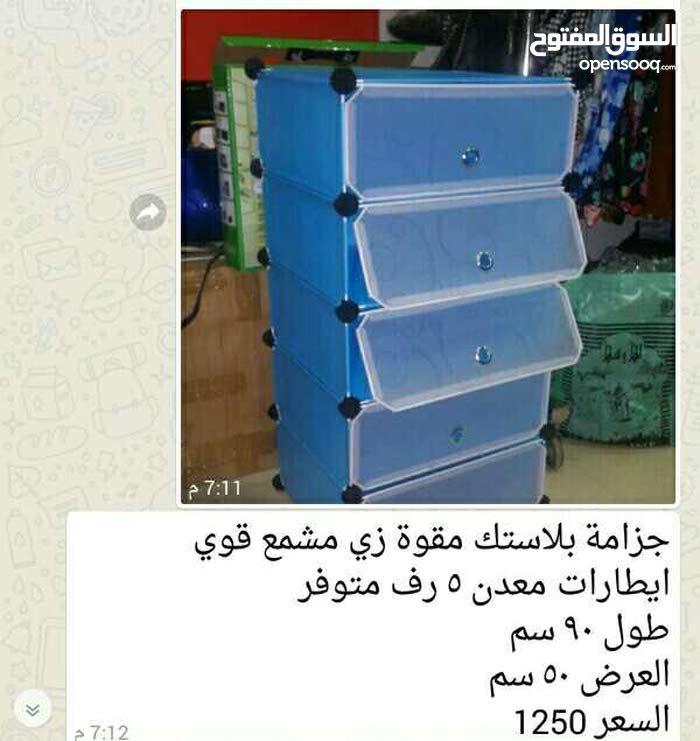 جزامات 12رف لون بني و5رف لون لبني_بنفسج _ازرق