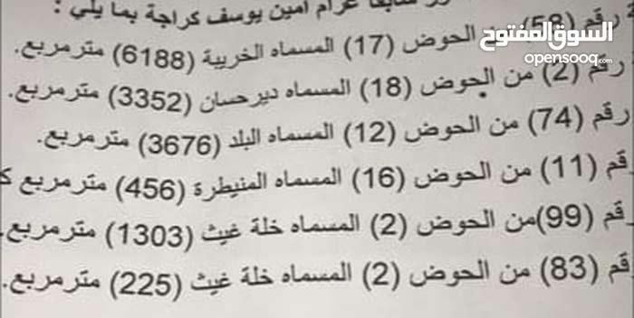 مجموعة قطع مساحات مختلفة قرية دير بزيع