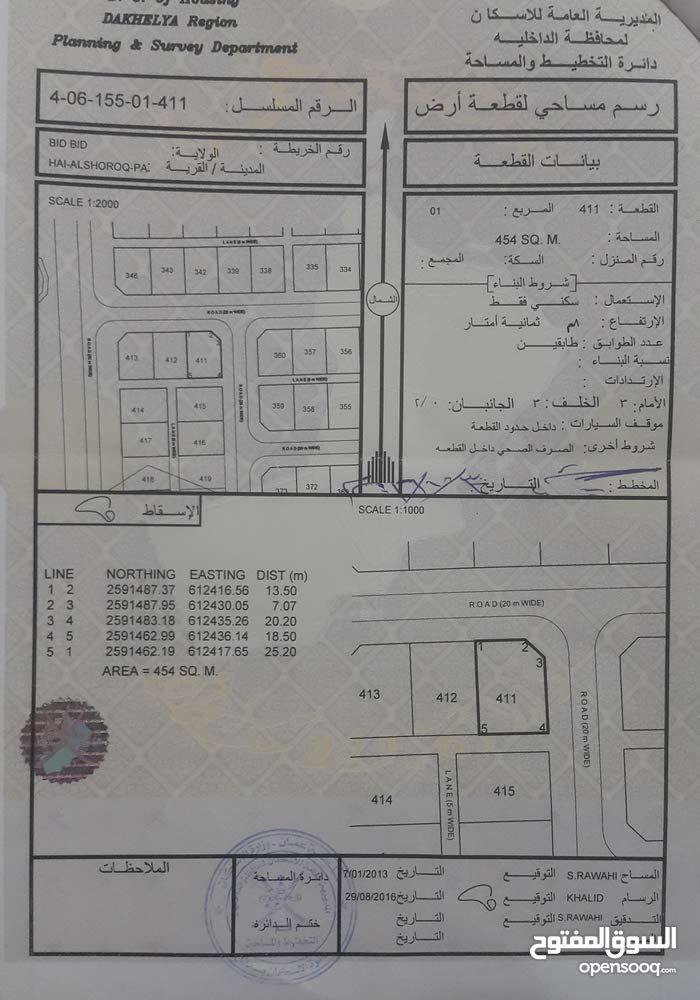 أرض سكنيه للبيع في محافظة الداخلية. ولاية بدبد