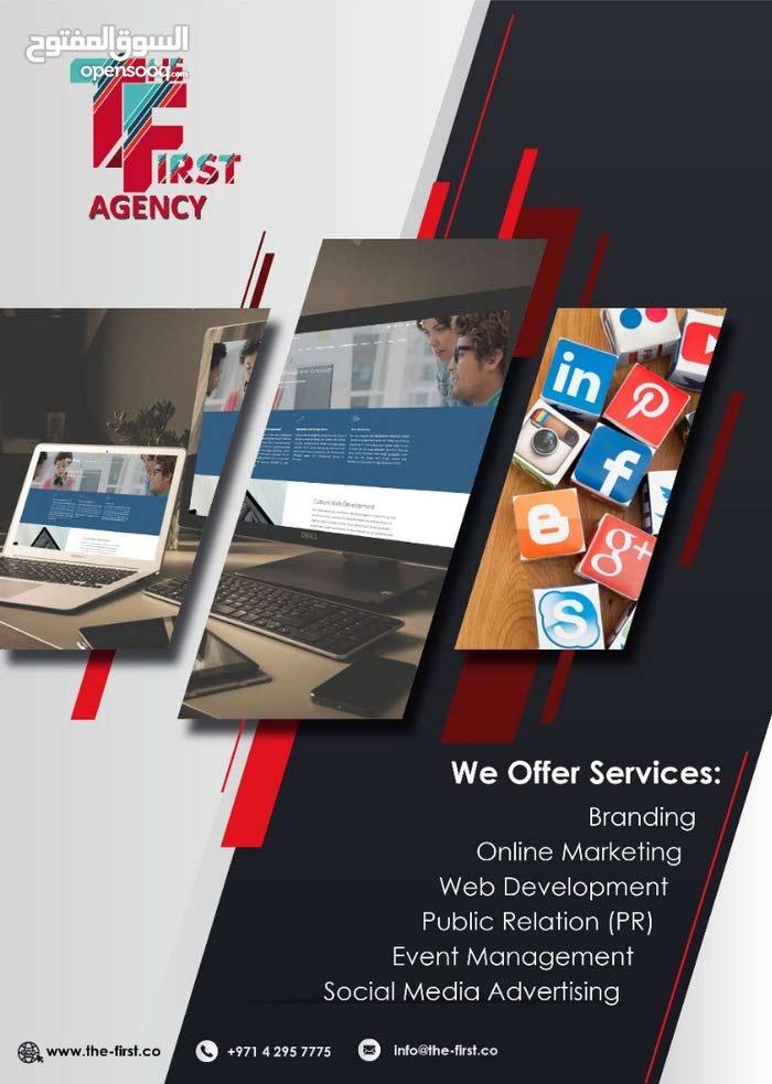 اعلانات مواقع التواصل الاجتماعي - تصميم مواقع - تنظيم معارض + مؤتمرات