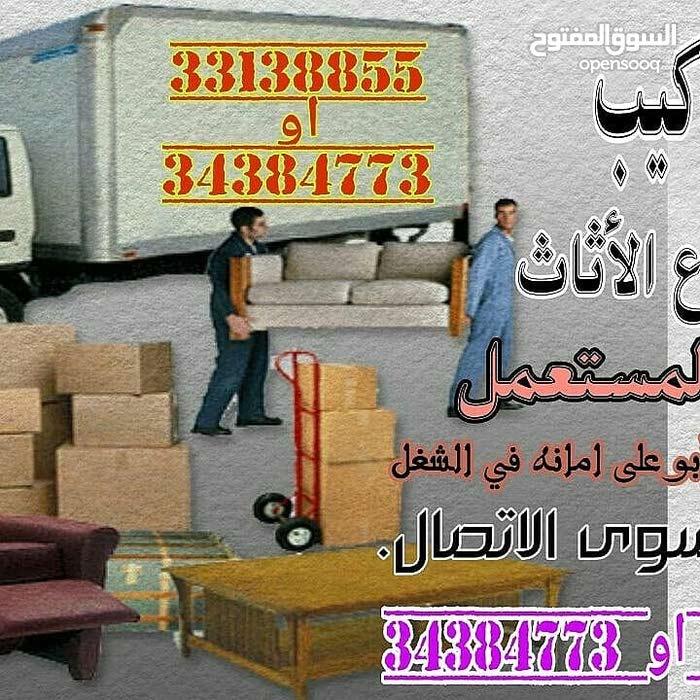 فك ونقل وتركيب الاثاث المنزلي 34384773