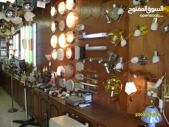 محل ادوات كهربائية للبيع