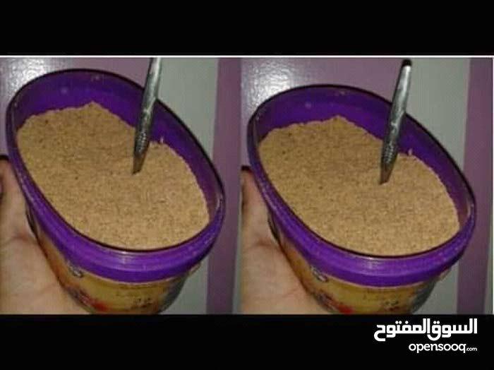منتوجات صحرؤي 100 % طبيعي ليبغ شيحح مرحبا