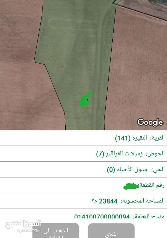 للبيع ارض 24 دونم في النقيره شارع الميه