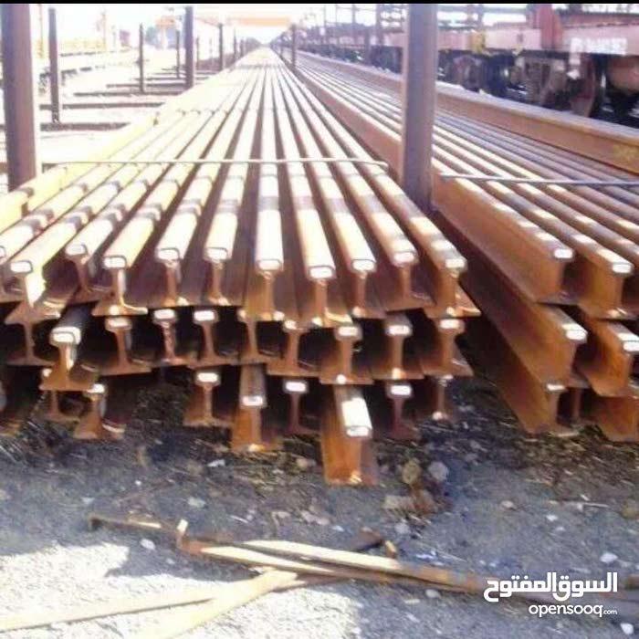 حديد سكك للبيع. الكميه 800 الف طن.   Iron rail for sale.
