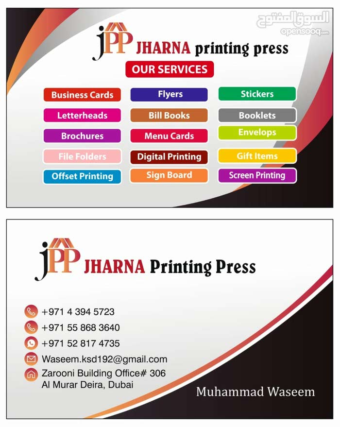 We provide printing press services