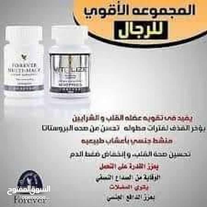 منتجات صحة مضمونة 100%