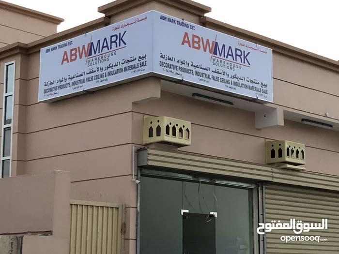 ألواح من مادة PVC للأسقف والجدران مقاومة للرطوبة والماء   ABW MARK موءسسة للديكور