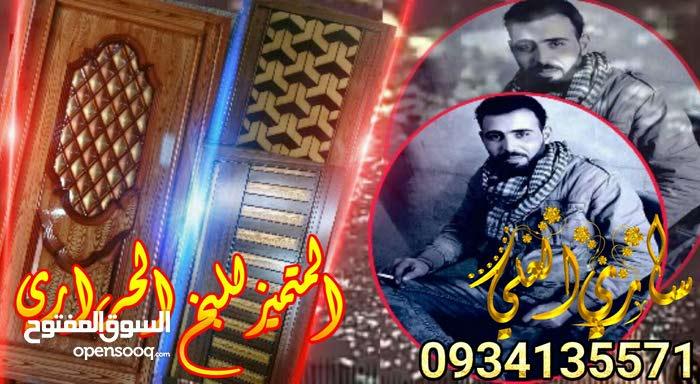 ابواب حديد تعتيق للتواصل معنه ابو محمود 0933417043وساري العلي.0934135571