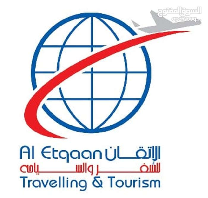 موظفة وكالة سفر وسياحة