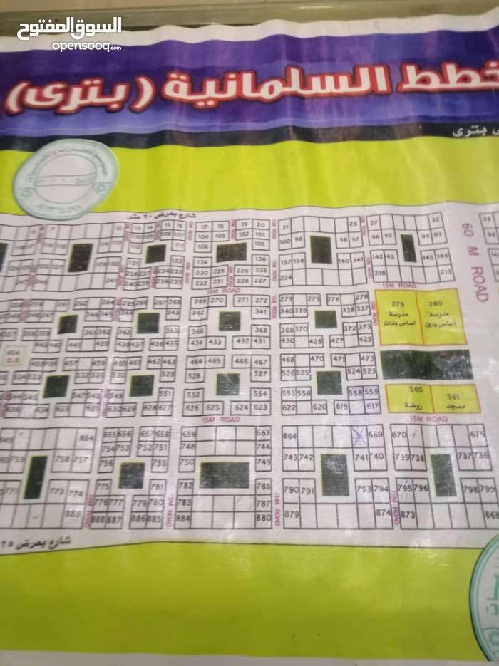 قطعة مخطط السليمانية 400م ناصية
