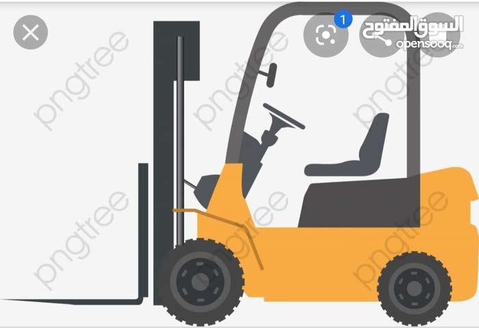 تعلن شركة تعمل في مجال النقل عن فرص عمل لسائقي رافعات شوكية