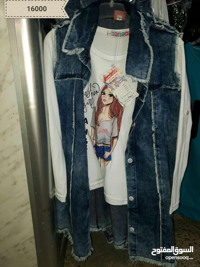 ملابس بناتي محاير