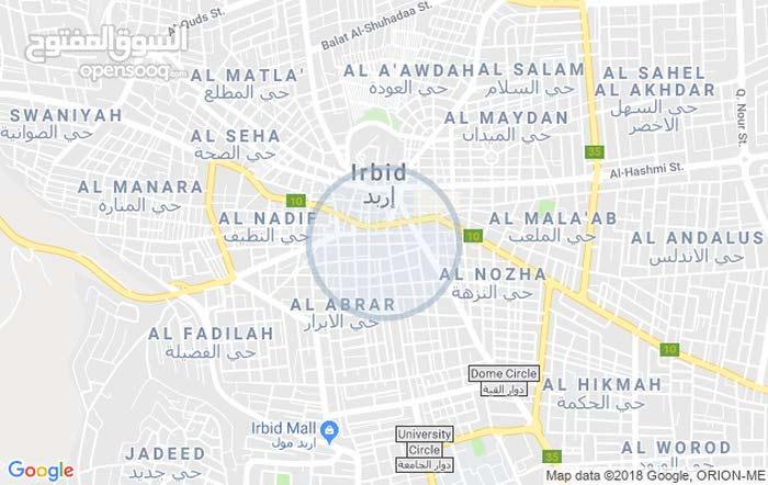 فرصة للاستثمار: للبيع عمارة مكونة من طابقين في وسط مدينة إربد