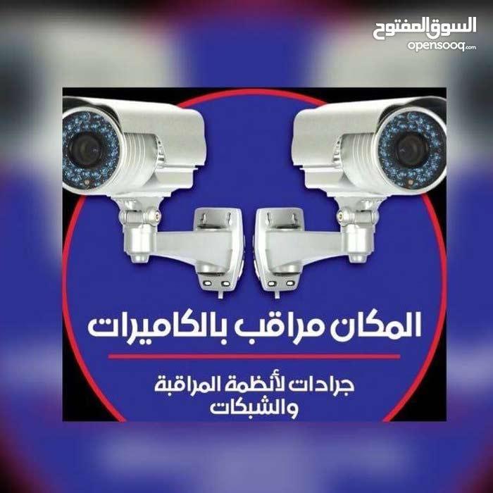 جرادات لأنظمة كاميرات المراقبة والحماية