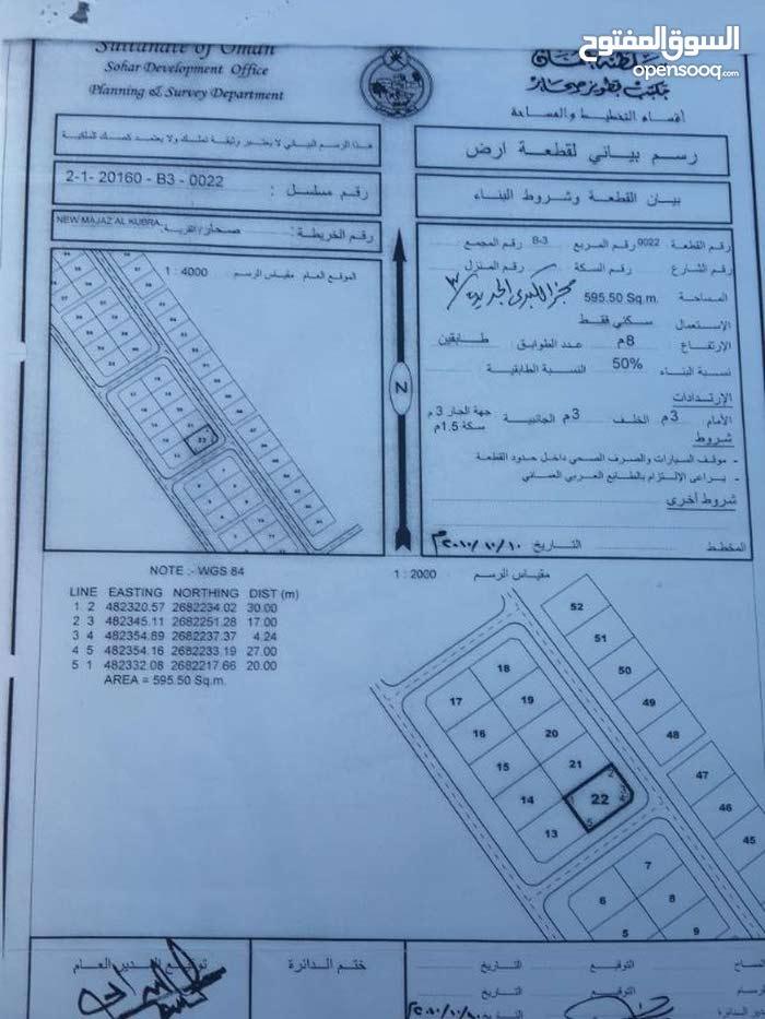 أرض سكنية للبيع بولاية صحار مربع مجز الكبرى 3