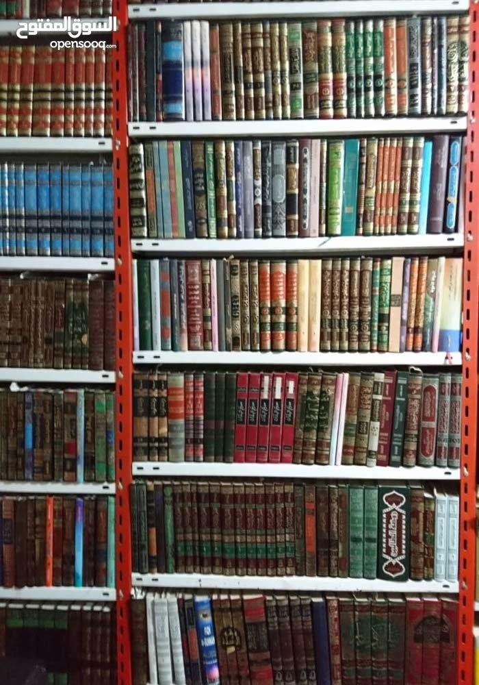 9a7c747467154 مكتبه كتب للبيع كامله - (104756742)