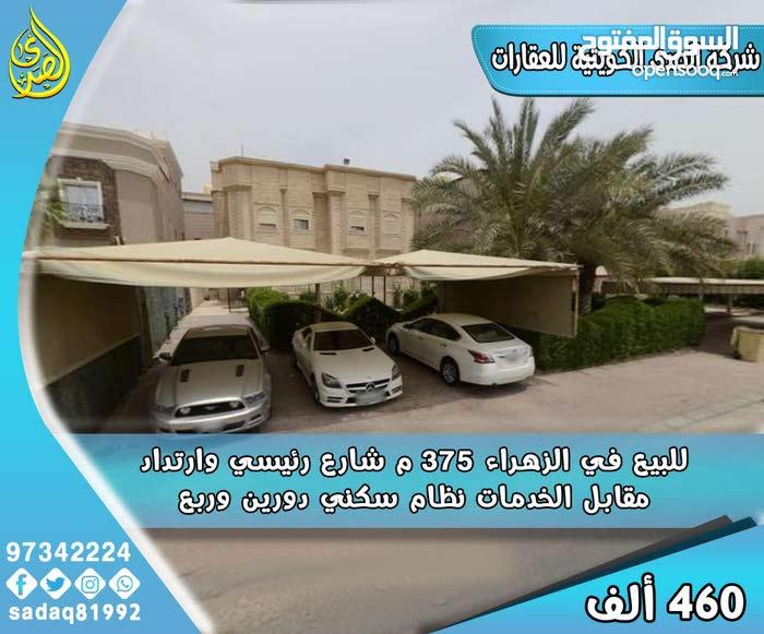 Luxurious 375 sqm Villa for sale in HawallyZahra