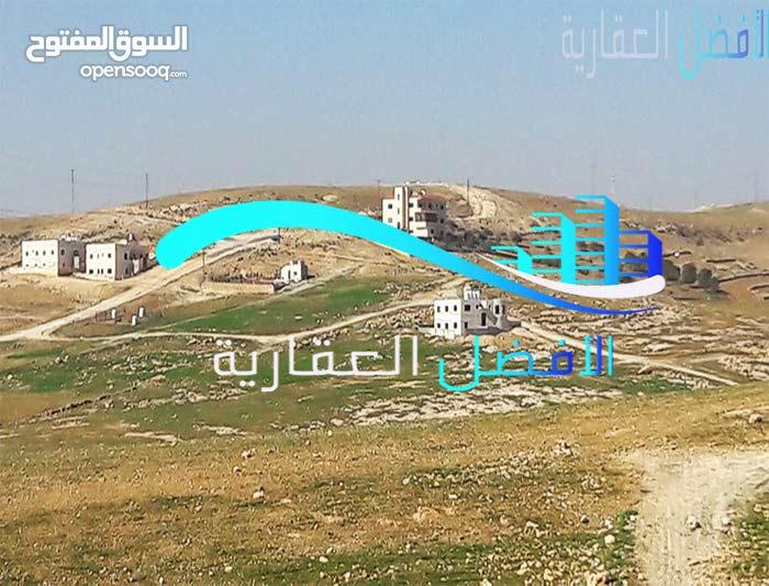 ارض 700م للبيع في شفا بدران