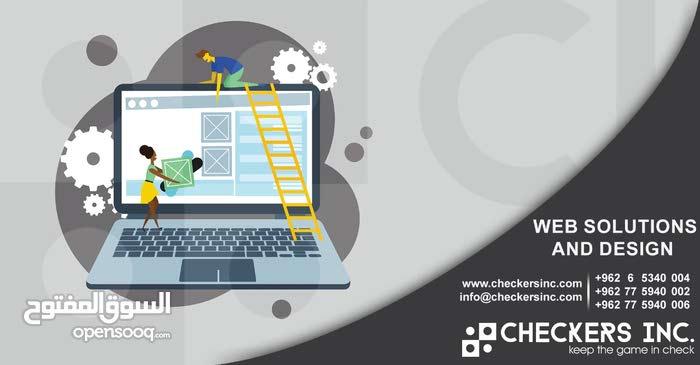 حلول الكترونية و تصميم مواقع الكترونية