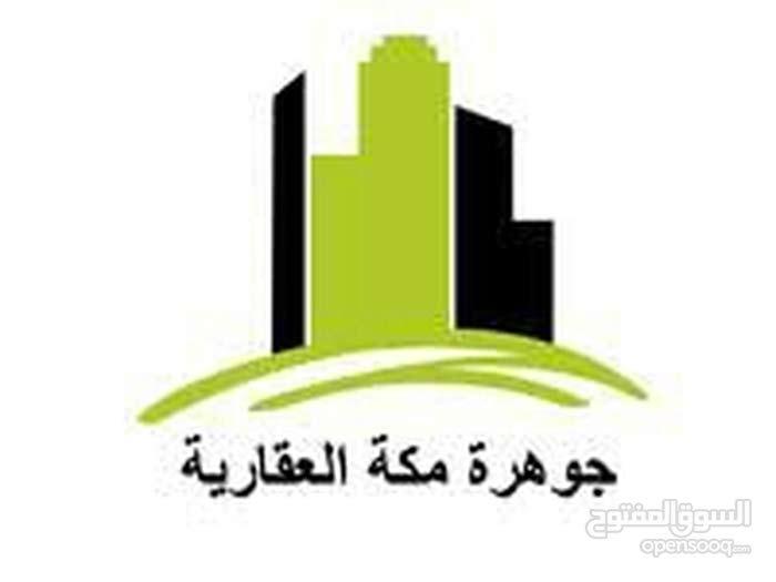 مطلوب بيت للشراء في منطقة الجبيهة