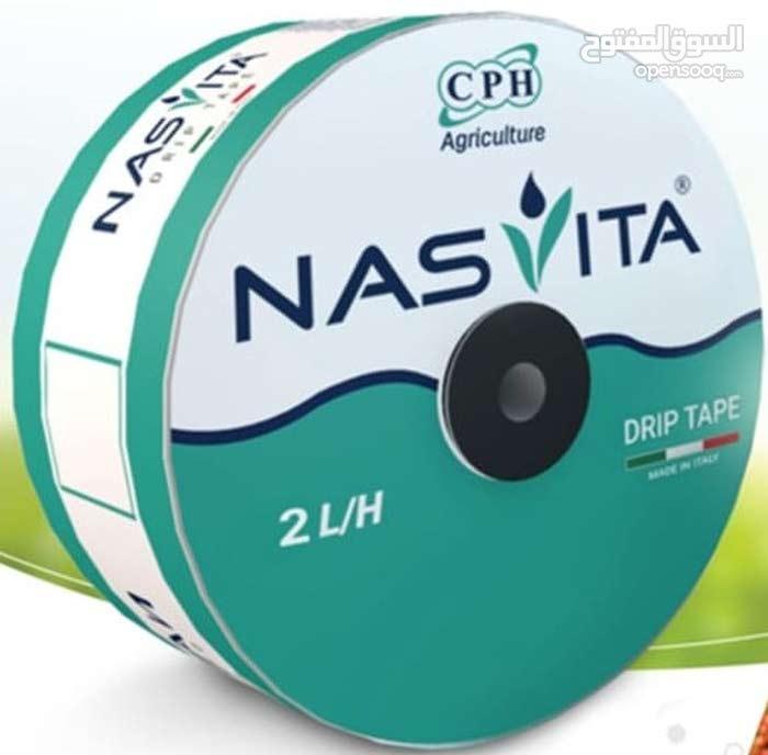 Italian NASVITA Drip Tape شريط تنقيط نسفيتا إيطالي