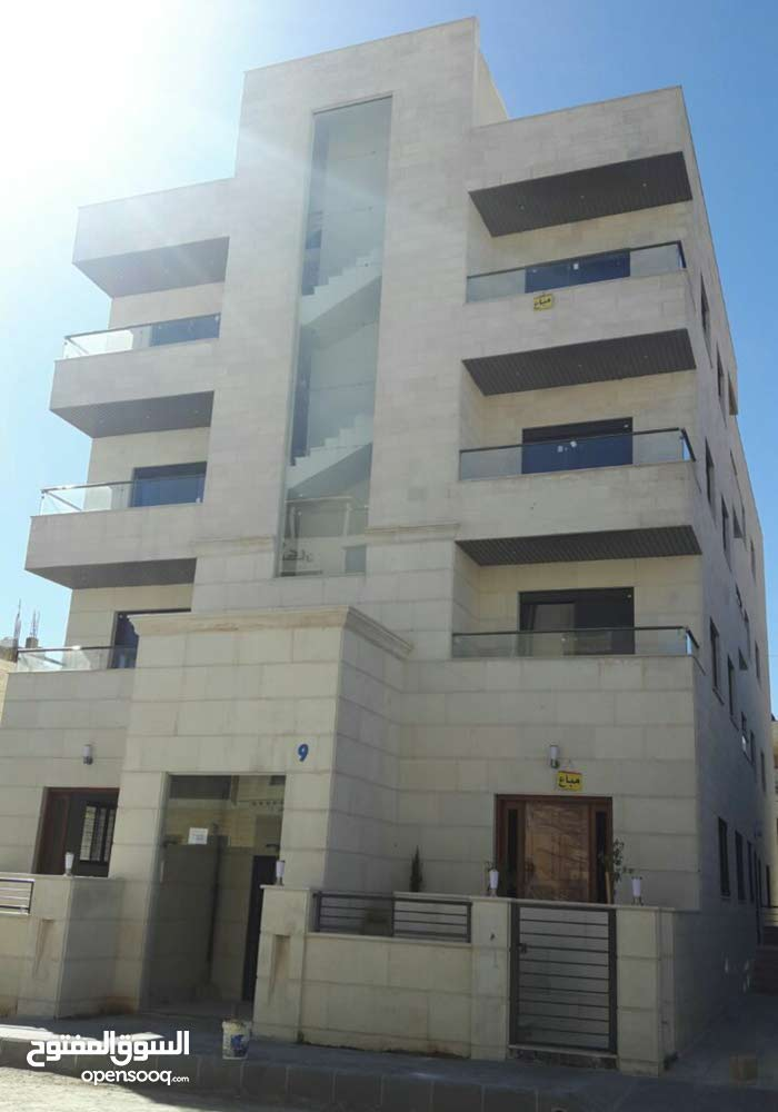 apartment for sale in AmmanMecca Street