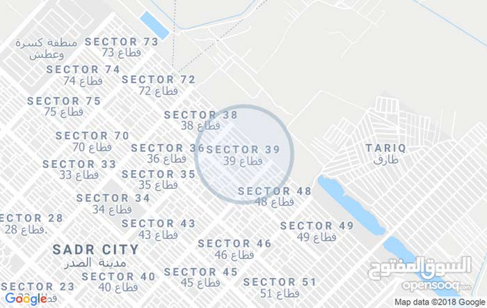 75 sqm  Villa for sale in Baghdad