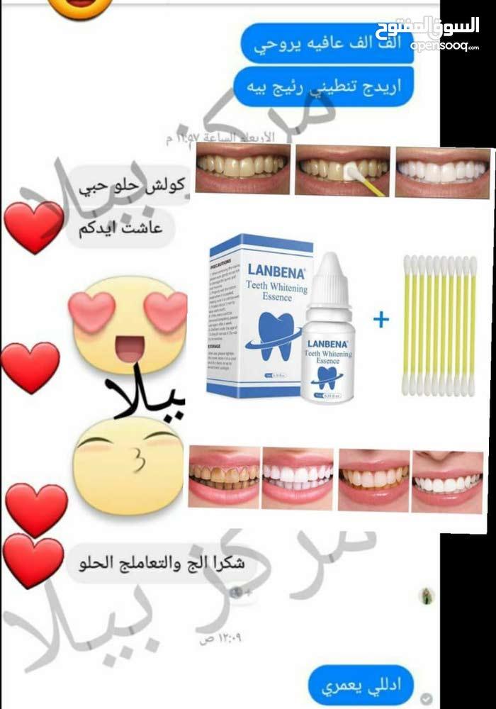 قطرات لتبيض الأسنان