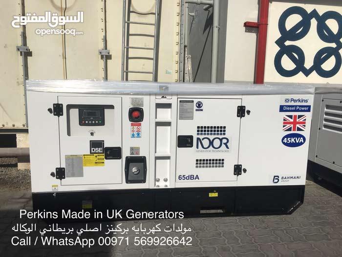 2018 Modle Original Made in UK Perkins Generators