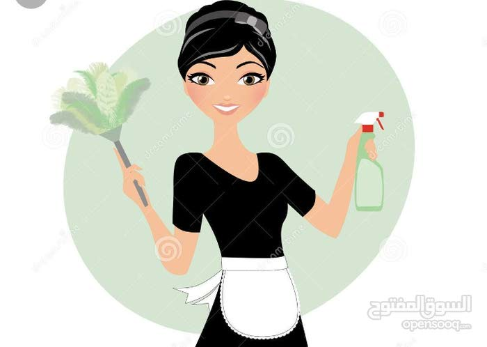 SAFA HOSPITALITY AND CLEANING SERVICES